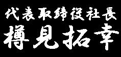 【九州産きのこ】秋香園